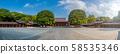 Scenic view at Meji Jingu or Meji Shrine. 58535346