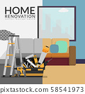 home renovation contractor concept. vector illustration of room before renovation and after renovation 58541973