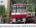 Keihin Electric Express Railway 2100 series 58544240
