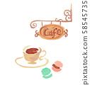 카페 간판 커피와 과자 58545735
