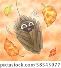 Fallen leaves and caterpillars, with background 58545977