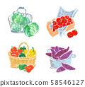容器中的各種蔬菜 58546127