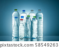 Set of transparent plastic water bottle with blank 58549263
