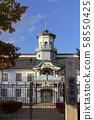 Old Jijo School 58550425