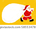 Simple Santa Claus in yellow background  58553478