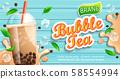 Bubble milk tea banner with delicious tapioca. 58554994