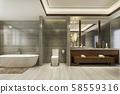 3d rendering modern bathroom with luxury tile decor  58559316