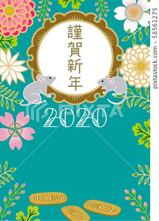 2020年新年贺卡,有两只老鼠,椭圆形和日本花卉图案 58561275