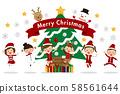 ที่หน้าต้นคริสต์มาสเด็กป๊อปกระโดดในคอสเพลย์คริสต์มาส 58561644