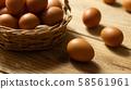 雞蛋 58561961
