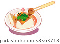 彰化肉圆 肉 肉丸 Taiwanese meatball bawan 台湾风ミートボール 台湾小吃 58563718