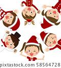ป๊อปคริสต์มาสวงกลมเด็ก 58564728