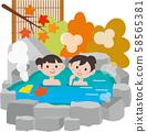 온천 가을 여자 단풍 58565381