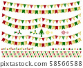 화환 크리스마스 58566588