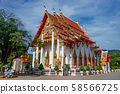 Wat Cha long buddhist temple in Phuket city 58566725