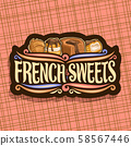 Vector logo for French Sweets 58567446
