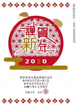 2020年日式新年贺卡模板 58569696