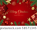 Merry Christmas and Happy New Year. Xmas background with gift box, Snowflakes and balls design. 58571345