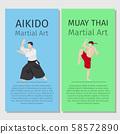 Asian martial arts 58572890