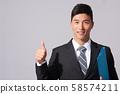 男性商務檔案 58574211