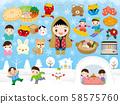 Winter illustration set 58575760