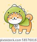 Shiba inu dog in dinosaur costume cartoon 58576016