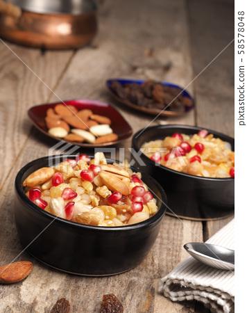 Turkish sweets Ashura 58578048