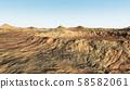 Crater landscape 58582061