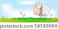 shepp mascot cartoon. banner background 58589060