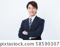 นักธุรกิจหนุ่ม 58590307