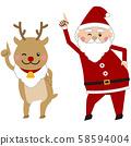 ซานตาและกวางเรนเดียร์ 58594004