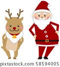 Christmas Dancing Santa และ Reindeer เอวฟรี 58594005