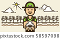 Cotton flower and happy farmer illustration 58597098