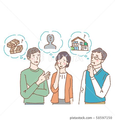 Heritage inheritance property sharing inheritance issue inheritance person illustration 58597150