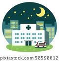 도시의 병원 밤의 풍경 벡터 일러스트 58598612