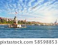 Maiden Tower in Bosphorus Strait under bright sun 58598853