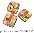 [ภาพประกอบวัสดุการ์ดปีใหม่] อาหารปีใหม่ปรุงอาหาร 58602255