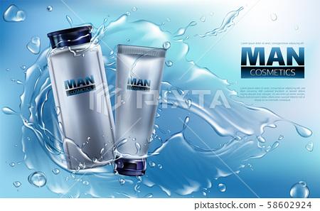 cosmetics for men. Shaving cream, lotion 58602924