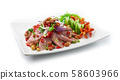 Spicy Salad with Fermented Pork Saucesage and 58603966