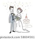 插圖素材:要結婚的男女 58604561