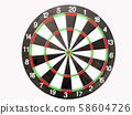 Dart Board Isolated on White background, Setting challenging business goals And ready to achieve the goal concept 58604726