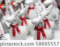 Decorative Christmas-themed figurines. A set of 58605557
