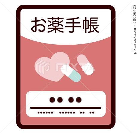 Medicine notebook vector illustration 58606428