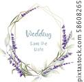 Lavender card vector watercolor 58608265