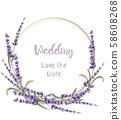 Lavender card vector watercolor 58608268