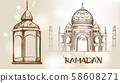 Rose gate pillar lantern with golden moon and 58608271