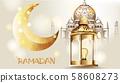 Rose gate pillar lantern with golden moon and 58608273
