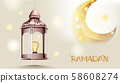 Rose gate pillar lantern with golden moon on 58608274