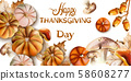 Happy thanksgiving day autumn Vector card 58608277