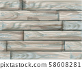 Wooden background watercolor card Vector 58608281
